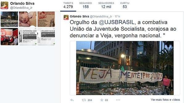 Ex-ministro de Dilma parabeniza vândalos que atacaram prédio da Editora Abril http://t.co/Wj37IM7OO3 http://t.co/QkD5gTUiVh