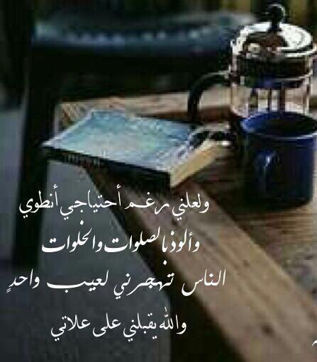 رضا الرحمن غايتي🇸🇦 on Twitter: