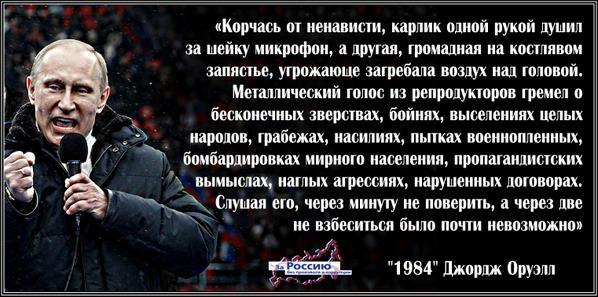 Пока Путин не выберет мир, США продолжат повышать для него цену агрессии в Украине, - Митчелл - Цензор.НЕТ 762