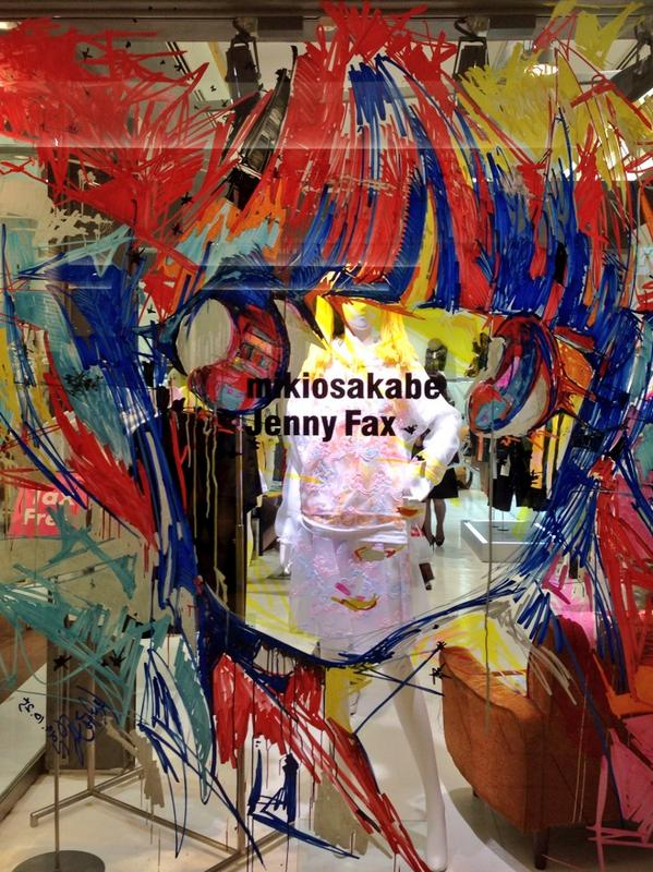 @aimadonna window display for Mikio Sakabe and Jenny Fax at Destination Tokyo in Shinjuku~ Go visit! http://t.co/xs57txu1Yu
