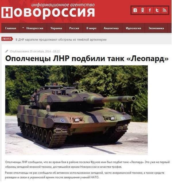 Мы рассчитываем на скорейшее формирование новой коалиции и нового правительства, - Яценюк - Цензор.НЕТ 9181