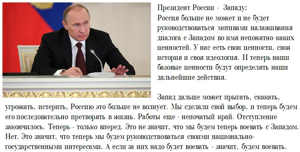 Станица Луганская под постоянными обстрелами боевиков ЛНР: 600 домов разрушено, убито 30 местных жителей - Цензор.НЕТ 375