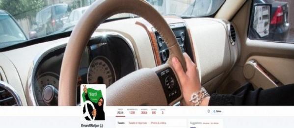#Arabie_Saoudite - les Saoudiennes veulent conduire elles-mêmes ! http://t.co/2u9JufNcZq #IWillDriveMyself http://t.co/UKSR4SBoEv