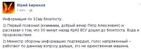 В Украине завершилось голосование на внеочередных выборах депутатов Верховной Рады - Цензор.НЕТ 7106