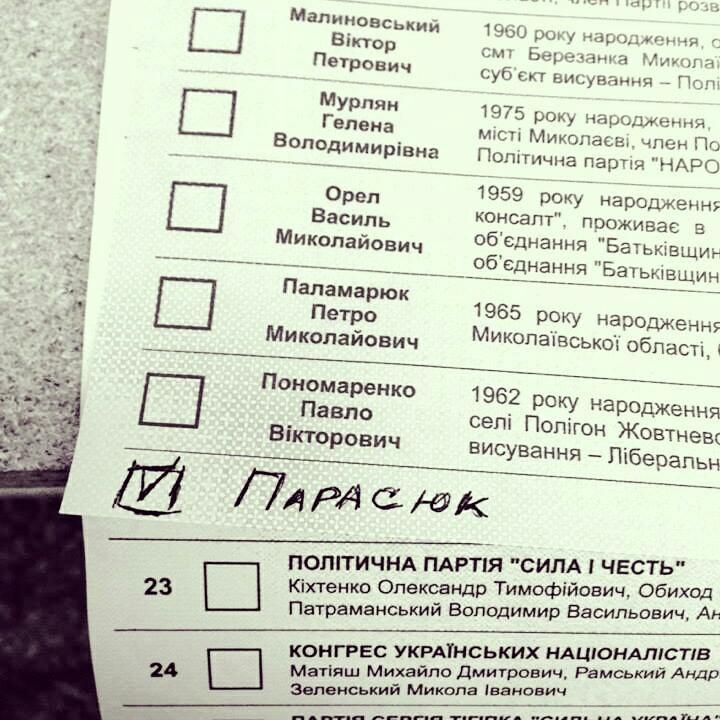 Луганский медицинский университет переедет в Северодонецк, - Богомолец - Цензор.НЕТ 4537