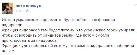 Чубаров рад, что в Раде не будет Компартии, которая ответственна за оккупацию Крыма - Цензор.НЕТ 7059