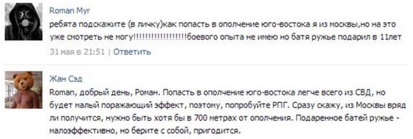 Порошенко надеется на окончательные результаты выборов до 3 ноября - Цензор.НЕТ 9237