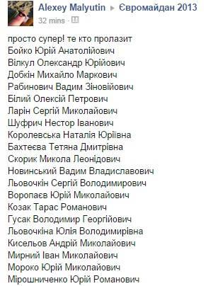 Делегация Европарламента удовлетворена выборами в Раду - Цензор.НЕТ 4011