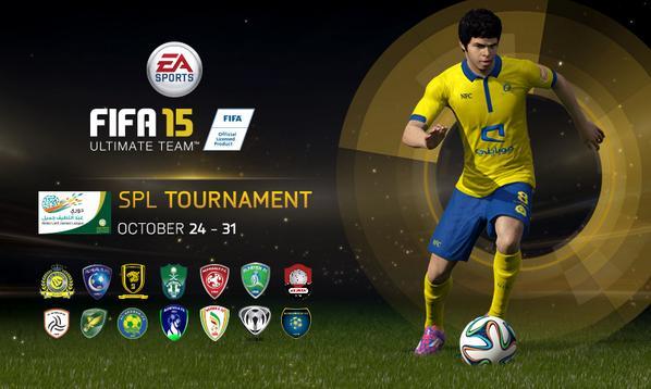 بطولة دوري المحترفين السعودي متوفرة الآن في فيفا ألتميت تيم! http://t.co/dNZVV7hWWK