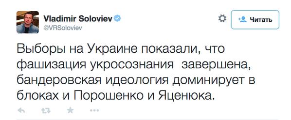 """На 140 округе """"пропали"""" глава, зам, секретарь и несколько членов окружной комиссии, - Антон Геращенко - Цензор.НЕТ 3359"""