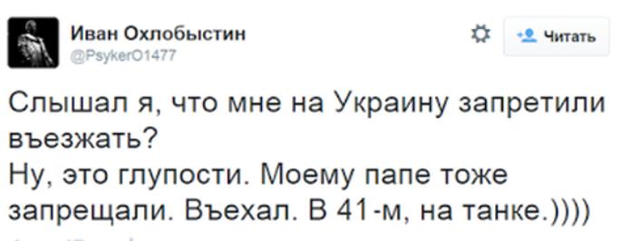 За сутки в зоне АТО погибли двое украинских военнослужащих, - СНБО - Цензор.НЕТ 9822