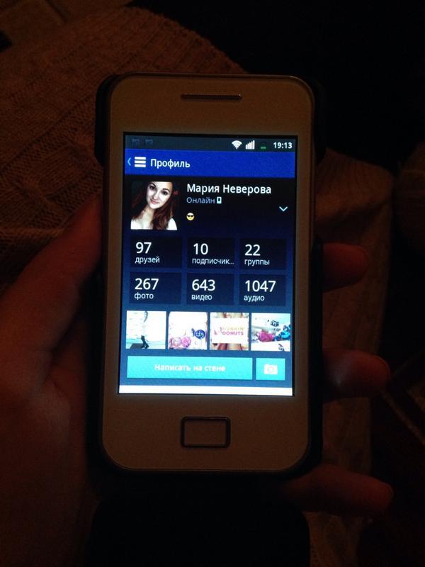 Телефон с андроидом 42 цена