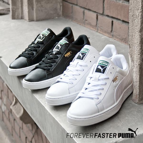 Puma Basket Footlocker