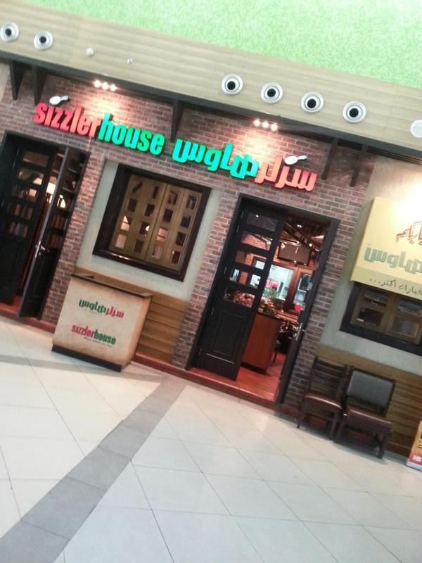 مطعم سيزلر هاوس الرياض