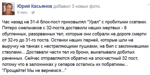 Из плена террористов освобожден 21 человек, - Порошенко - Цензор.НЕТ 8692
