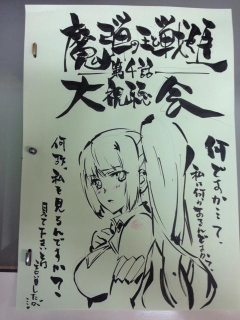 本日も魔弾の王と戦姫よろしくお願いします!  #madan_anime http://t.co/DdWacgiKWq