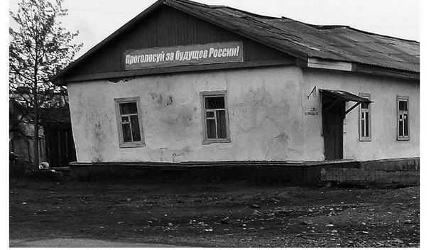 Численность населения Украины в августе сократилась на 5 тысяч человек, - Госстат - Цензор.НЕТ 81