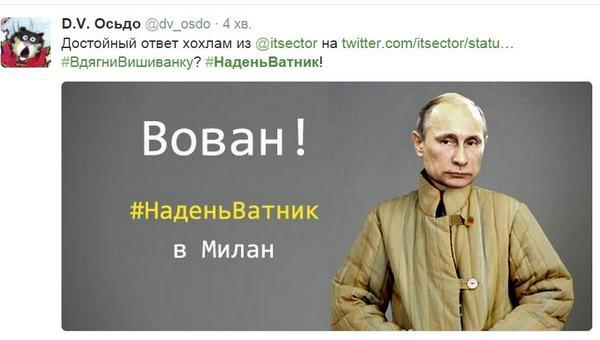 "На Луганщине разгромлена база террористов - погибло два бойца батальона ""Айдар"" - Цензор.НЕТ 6719"