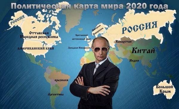Оказывается геополитическое мышление Путина-Таврического полностью совпадает со взглядами ИАО КМСС