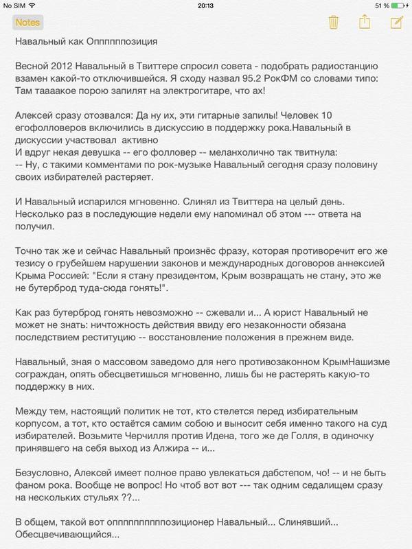 Мировые лидеры единогласно высказались в поддержку Минского протокола - Цензор.НЕТ 5051