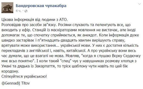 В Кабмине рассказали, как Украина планирует побеждать в информационной войне с Россией - Цензор.НЕТ 2802
