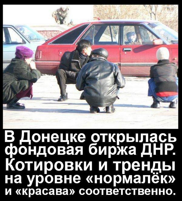 Сегодня Кабмин рассмотрит план восстановления Донбасса - Цензор.НЕТ 4810