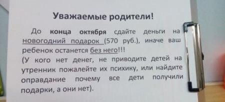 Кабмин решил люстрировать 39 чиновников высшей категории, - Яценюк - Цензор.НЕТ 3815