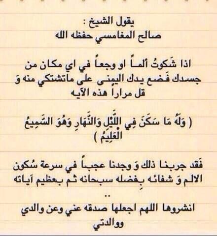 ام حسووون Om7asooon7 Twitter