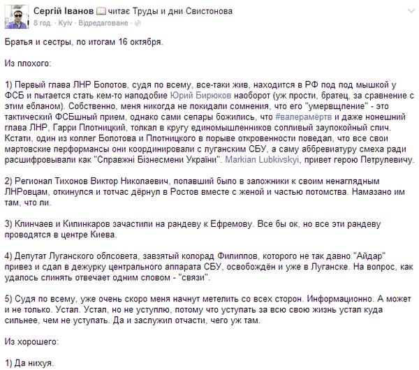 В результате боевых действий в Луганске разрушены более 1300 домов, - горсовет - Цензор.НЕТ 7148