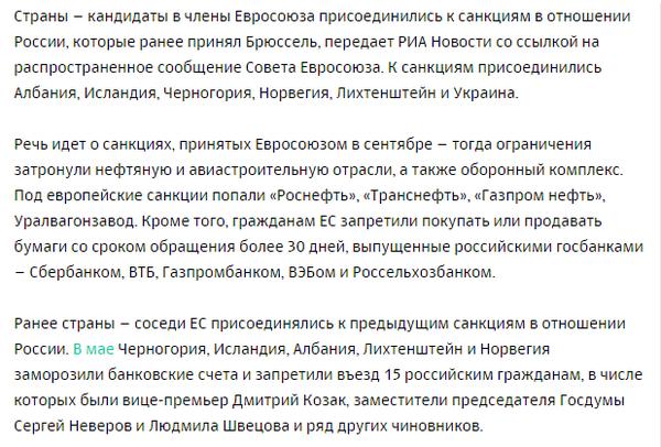 Путин возомнил себя новым российским императором - собирателем земель, который противостоит Западу, - Яценюк - Цензор.НЕТ 3687