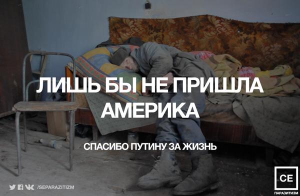 В мэрии Донецка рассказали о последствиях вчерашних артобстрелов - Цензор.НЕТ 5304