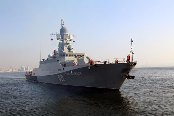 Image result for Buyan-M class [Russia]
