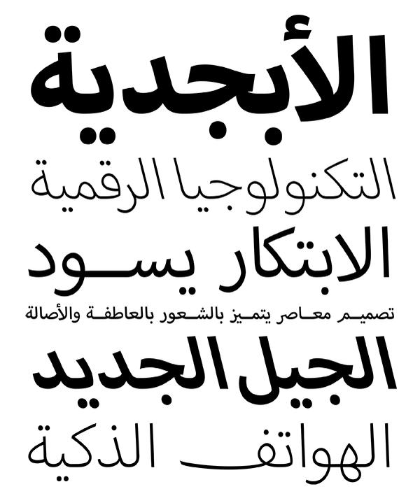Adobe Naskh font