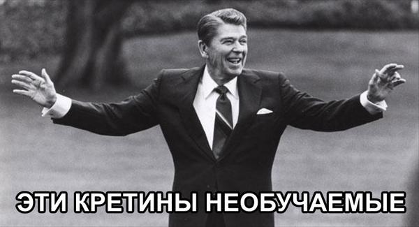 Российскому владельцу Альфа-банка запретили покупать немецкую компанию, - СМИ - Цензор.НЕТ 2118