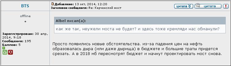 Крымские марионетки признали провал экспорта на полуострове - Цензор.НЕТ 9831