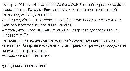 Ни один польский политик никогда не участвовал бы в разделе Украины, - Копач - Цензор.НЕТ 2867
