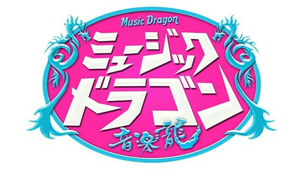 【キャラメルペッパーズ 初TV出演決定!!!】  日本テレビ系 「ミュージックドラゴン」 10/31 24:58~  初めてテレビで歌います! しかも\全国放送/  生歌唱しながら動くキャラメルペッパーズ  わくわく❤❤ http://t.co/CKyWM3Yeo8