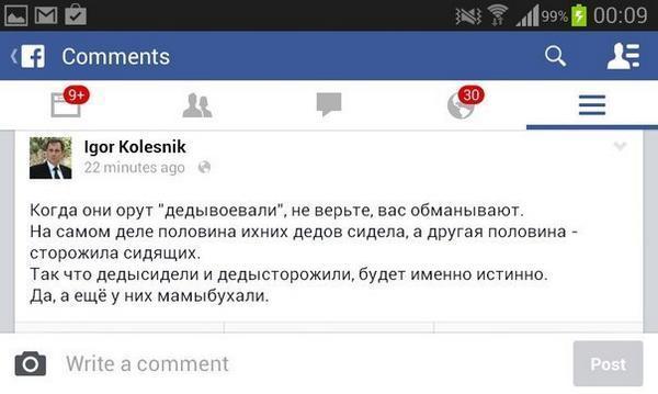 Позиции украинской армии обстреляны в районах Павлополя и Гнутово под Мариуполем ,- горсовет - Цензор.НЕТ 6673