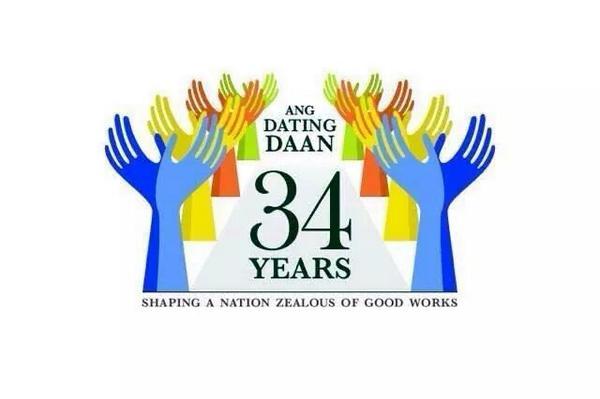 Ang dating daan 34 years of service 8