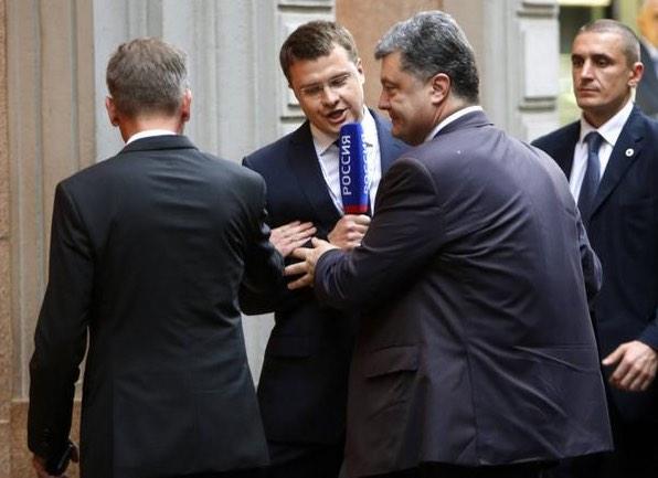 """Ромпей рассказал, о чем говорили на встрече Порошенко и Путин: """"Ключевым было слово """"исполнение"""" - Цензор.НЕТ 4156"""