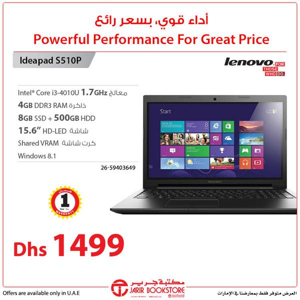 Jarir Bookstore Uae On Twitter Lenovo S510p Laptop For Only Dhs 1499 Uae Http T Co Wzuccbj8f5
