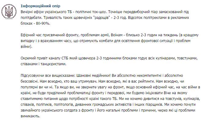 Обстановка под Мариуполем остается напряженной: все нарушения со стороны террористов фиксирует миссия ОБСЕ, - пресс-центр АТО - Цензор.НЕТ 1654