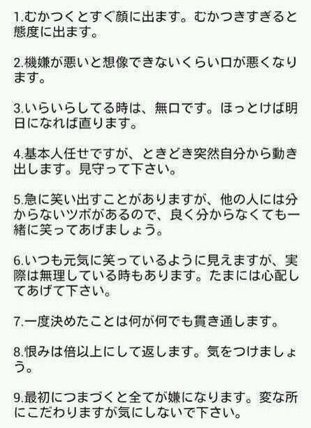 """O型あるある! on Twitter: """"【O型の性格】 http://t.co/3nRfqgrZX7"""""""