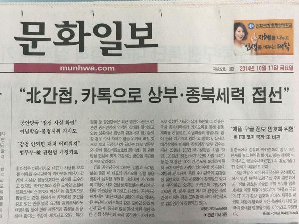 역시나 예상된 시나리오대로 가는 정부의 언플...북한 없었으면 어쩔 뻔 했어... http://t.co/GAk5T3bl85