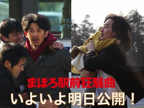 いよいよ明日!是非、劇場でご覧下さい。mahoro-movie.jp http://t.co/Fy6QIhgJ7J