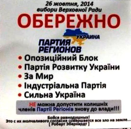 Около 2 тысяч чиновников могут попасть под трудовую люстрацию, - Минюст - Цензор.НЕТ 4866