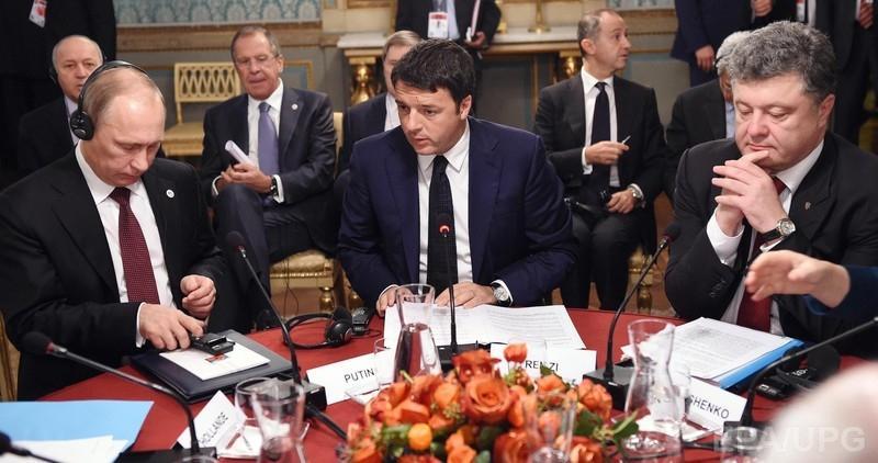 """Ромпей рассказал, о чем говорили на встрече Порошенко и Путин: """"Ключевым было слово """"исполнение"""" - Цензор.НЕТ 4505"""