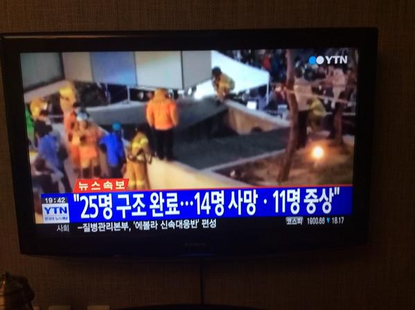 New death toll of ventilation fan fall at K-POP showcase hall in Seongnam, Korea - 14 confirmed dead, 11 injured. http://t.co/ZzSMyNTSLF