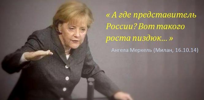 Ни один польский политик никогда не участвовал бы в разделе Украины, - Копач - Цензор.НЕТ 5333