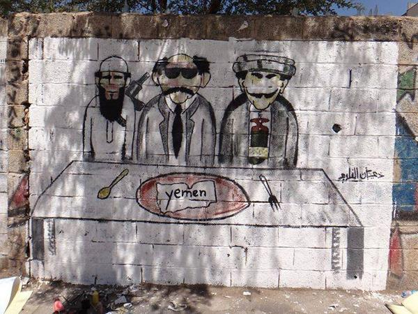 #Yemen explained by a young graffiti artist http://t.co/hWigvPWyKi